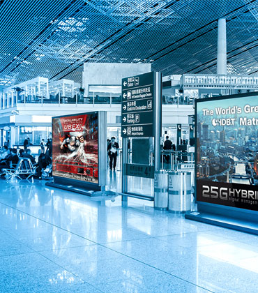 Replacing the Digital Signage Network